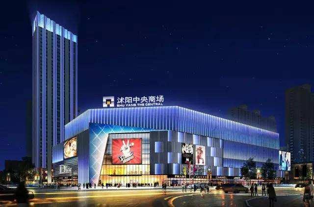 【本地项目】沭阳中央广场使用双马建筑模板2.6万张